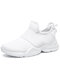 Women Comfy Breathable Knitted Fabric Slip On Flat Sneakers - White