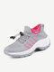Women Casual Knitted Mesh Lace-up Antiskid Running Shoes - Gray Pink