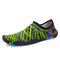 Men Slip On Stretch Knitted Fabric Quick Dry Outdoor Upstream Water Shoes - Black Green