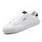 Men Brief PU Sport Stylish Walking Casual Sneakers - Black