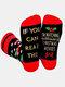 メンズ&レディースコットンゴールドパウダーレターストライプパターンカジュアルフェスティブクリスマスチューブソックス - #01