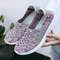 Women Lazy Soft Sole Trainers Braided Sports Sneakers