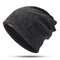 Womens Mens Vogue Wild Winter Solid Color Cotton Beanie Cap Earmuffs Warm Outdoor Casual Scarf Hats