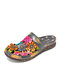 SOCOFY Flowers Decor Hollow Out Comfy Breathable Slip On Casual Closed Toe Stitching Mules Sandals - Blue