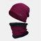メンズウールPlus厚い冬は暖かい首の保護防風ニット帽を保ちます - ワインレッド
