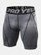 Mens Contrast Seam Quick Dry Breathable Stretch Letter Waistband Skinny Sport Shorts - Gray
