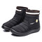 Women's Solid Color Daisy Pattern Large Size Waterproof Warm Lining Zipper Casual Snow Boots - Black
