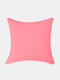 1PC Waterproof Solid Color Pillowcase Home Decor Sofa Living Room Car Throw Cushion Cover - Pink