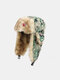 Men Artificial Fur Dacron Camouflage Soviet Badge Thicken Warmth Ear Protection Cold-proof Trapper Hat - #16