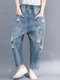 Solid Color Elastic Waist Casual Ripped Jeans For Women - Light Blue