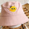 Detachable Face Screen Children's Sun Hat Windproof Transparent Fisherman Hat Dust Cap - Pink
