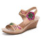 SOCOFY Handmade Leather Cutout Ankle Strap Beaded Floral Stitching Mid Heel Wedge Sandals - Beige