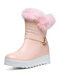 Women Solid Color Buckle Casual Plush Warm Snow Short Cotton Boots - Pink