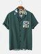 メンズトロピカルランドスケープバックプリントリビアカラーホリデー半袖シャツ - 緑