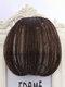 Mini Bangs Air Bangs Hair Extensions No-Trace Bangs Wig Piece - MN42 Dark Brown