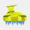 Hair Scalp Massager Shampoo Brush Head Scalp Massage Brush Remove Dandruff Promote Hair Growth Shampoo Brush - Light Yellow