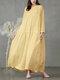 カジュアルソリッドカラーAラインルーズロングスリーブPlusサイズドレス - 黄