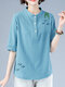 Chinese Style Embroidery Button Front Plus Size Blouse - Blue