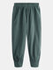 Mens 100% Cotton Oriental Solid Color Thin & Breathable Loose Harem Pants - Cyan