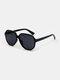 Unisex Square Full Frame UV Protection Fashion Simple Sunglasses - Black