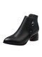 Women Casual Pointed Toe Solid Color Side-zip Chunky Heel Ankle Boots - Black