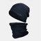 メンズウールPlus厚い冬は暖かい首の保護防風ニット帽を保ちます - ブラック