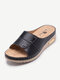 Women Brief Casual Color Block Stitching Snake Veins Opened Flat Stripe Slippers - Black
