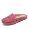 LOSTISY Suede Breathable Hollow Out Solid Color Casual Backless Loafers - Red