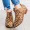 Women Synthetic Suede Pointed Toe Elastic Slip-on Chunky Heel Chelsea Boots - Leopard