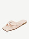 Women Casual Large Size Cross Band Square Toe Opened Flat Stripe Slippers - Beige