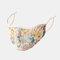 Floral Face Sheild Mask Printed Cotton Mask Vintage Proof-dust Mask  - 01