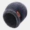 メンズウールPlusベルベット厚手の冬は暖かく防風ニット帽を保つ - グレー