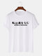 Mens Japanese Style Characters Print 100% Cotton Short Sleeve T-Shirt - White