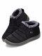 Letter Warm Fur Lining Waterproof Flat Black Sole Boots For Women - Black