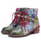 SOCOFY Cloth Floral Printed Leather Splicing Buckle Strap Decor Comfy Side Zipper Ankle Boots - Green