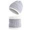 Kid's Fleece Warm Winter Knit Hat + Scarf Set For 1-8 Years