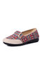 Woven Design Embroidered Shoes Casual Soft Comfy Women's Flats - Red