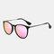 Винтаж Круглые солнцезащитные очки для Женское Classic Ретро-стиль На открытом воздухе Очки Солнцезащитные очки высокой четкости - #3