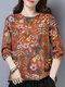 Vintage Flower Print Button Long Sleeve Lapel Collar Blouse - Orange