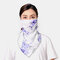 Women Breathable Printing Masks Ear-mounted Neck Protection Sunscreen Scarf Shawl - 06