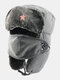 男性防寒冬用トラッパーハットマスクトラッパーハット付き厚手の冬用ハット耳栓 - #08