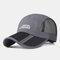 Folding Baseball Cap Outdoor Fishing Net Hat Quick-drying Cap - Dark Gray
