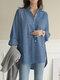 Demin長袖無地スプリット裾Plusサイズシャツ - 青