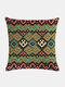 Bohemian Geometric Pattern Linen Cushion Cover Home Sofa Art Decor Throw Pillowcase - #03