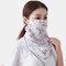 通気性の速乾性の夏の屋外の乗馬マスク印刷ネックプロテクター日焼け止めスカーフマスク - 01