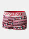 Mens Cotton Funny Striped Printed Letter Waistband Breathable U Pouch Boxer Briefs - Red