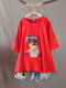 Cartoon Embroidery Short Sleeve O-neck Casual T-shirt - Red