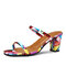 Women Colorful Opened Toe Fashion Chunky Heel Sandals - Red