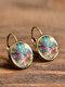 Vintage Glass Gem Dangle Women Earrings Animal Insect Cats Birds Pattern Earrings - #06