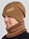 Men 2PCS Embroidered Thick Winter Outdoor Neck Protection Headgear Scarf Knitted Hat Beanie - Khaki